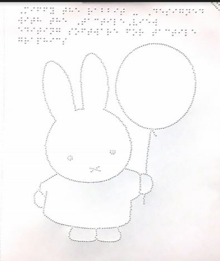 Embossed text on the top of the page with raised dotted online of a rabbit holding a balloon.