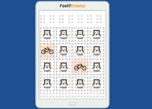 """Feelif Memory Game with 4 rows and 4 columns. Two """"cards"""" are turned over showing bicycles. Other squares have Feelif logo."""