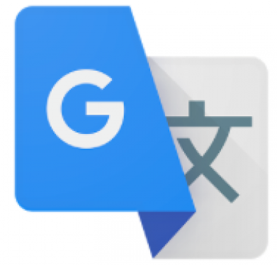 Logo: Letter G on folded back blue square with Chinese character behind.