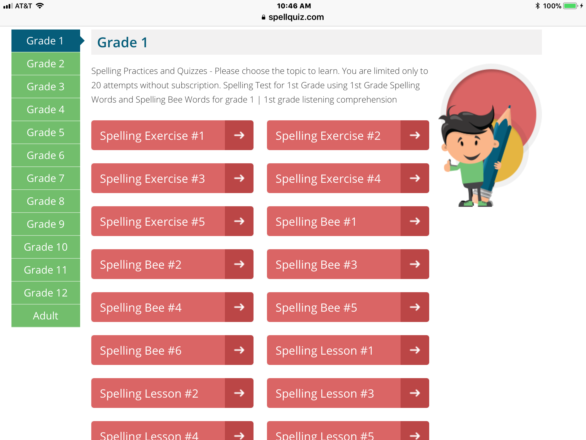 Screenshot of SpellQuiz website displaying the Grades listed in the left column and Grade 1 activity options of
